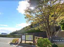 川西市公営霊園 入口