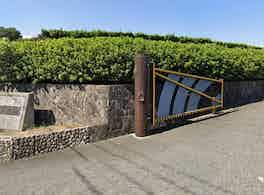 岸和田市墓苑(流木墓苑) 入り口