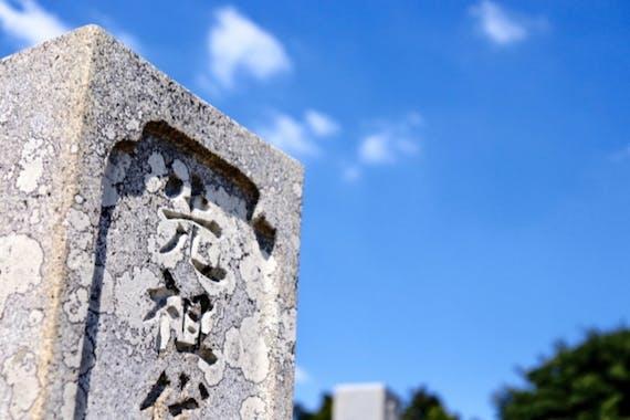お墓参りで押さえるべきマナーとは?お参りの仕方や時期なども解説!