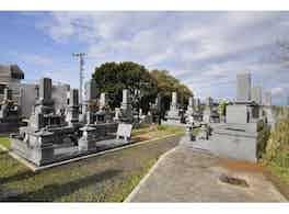 後田霊園 墓
