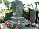 やすらぎの花の里 所沢西武霊園 墓石c