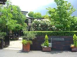 練馬ねむの木ガーデン 入り口