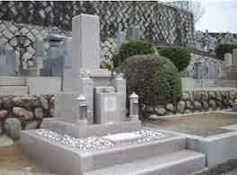 王寺霊園 お墓