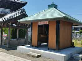 新善光寺 のうこつぼ 鐘