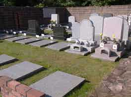 野田さくら霊園 墓