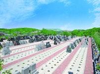 横浜あさひ霊園 空き区画