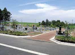 関宿墓苑 お墓