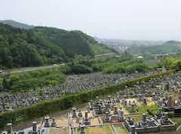 京都霊園 眺望