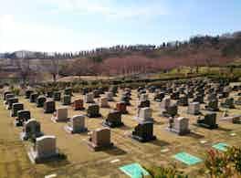 太田市営 八王子山公園墓地 墓地