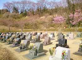 太田市営 八王子山公園墓地 霊園