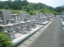 やすらぎ霊園 竹中墓地 霊園