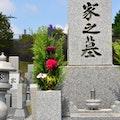 秋川霊園は緑に囲まれた人気の公園霊園!特徴や区画の詳細を解説!