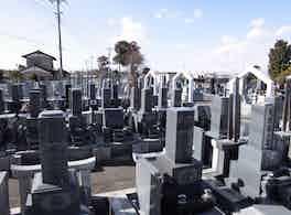 吉岡高縄聖地 墓