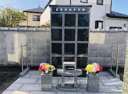 龍泉寺 のうこつぼ お墓