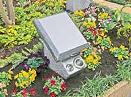 鎌倉やすらぎの杜 「ふれあいの碑」 花壇葬
