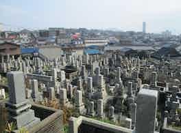 下関市営 西部墓地 霊園