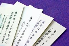 喪中はがきはを送る範囲は?相手や時期、書き方や年賀状も解説!