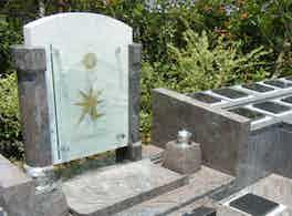 川口光輪メモリアル 樹木葬・永代供養墓「光」 墓