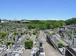 森林公園昭和浄苑 景観