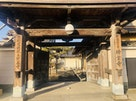 持宝寺 のうこつぼ 正面玄関
