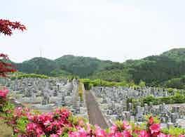 京都霊園 霊園全体