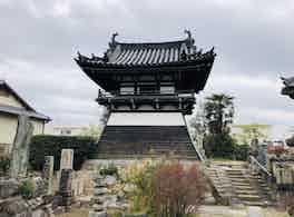 実相寺 のうこつぼ 寺