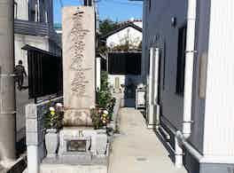大聖寺 のうこつぼ 一本墓