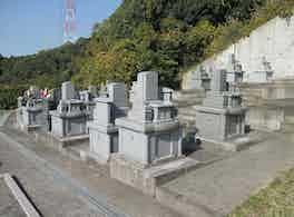 柚ノ木浄苑Ⅱ 墓地