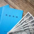 60・65歳で在職老齢年金は違う?減額基準が47万円に引き上げ?