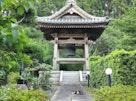 法巌寺 のうこつぼ 鐘