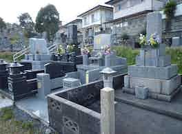 北九州市立 高峰霊園 墓