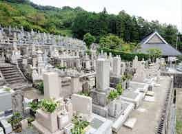 徳林寺墓苑 霊園
