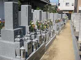 恩楽寺墓地
