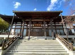 大蓮寺 のうこつぼ 入り口