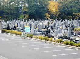 禅台霊苑 駐車場