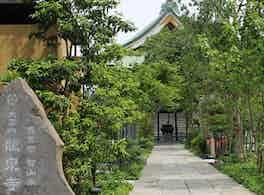 川口納骨堂 八聖殿 入り口