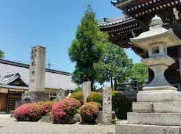 新善光寺 のうこつぼ 木墓