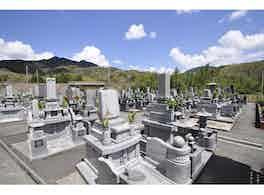 防府東墓苑 墓地