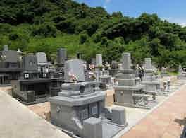 宗像玄海霊苑 墓