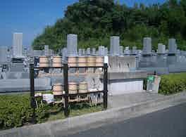 中間霊園 水汲み場