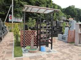 中和倉メモリアルひかりの郷 水汲み場
