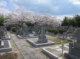 大阪枚方霊苑 霊園