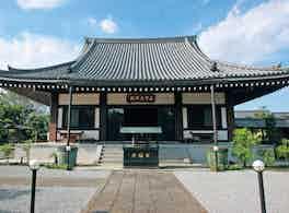 宝積観音メモリアル 悠久の丘 寺