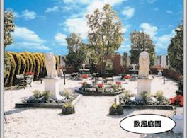 群馬聖地霊園 庭園