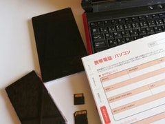 エンディングノートとは?書き方や費用、購入場所、注意点も解説!