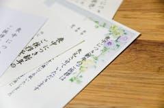 喪中のはがきは郵便局で買えるの?はがきを出す時期や書き方を紹介