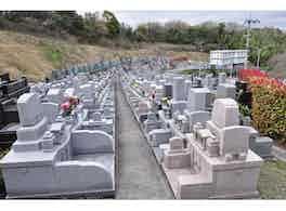 大分城東霊園 墓地