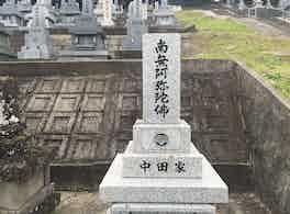 砺波市営 赤坂霊苑