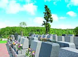 横浜あさひ霊園 墓石