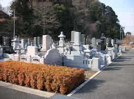 栃木市営 聖地公園 墓